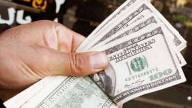 قیمت دلا رو یورو در 8 بهمن