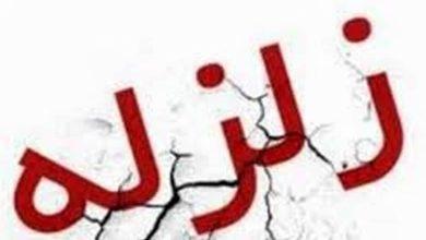 زلزله در فاریاب کرمان