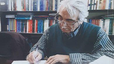 احمد عظیمی بلوریان
