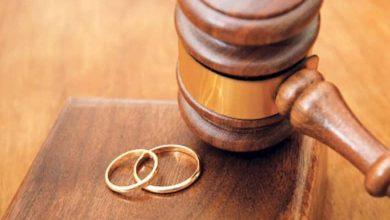 شهررکورددار طلاق