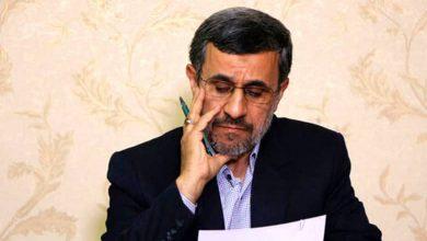واکنش احمدی نژاد به رد صلاحیتش