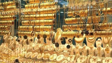 قیمت طلا، سکه و دلار امروز ۱۴۰۰/۰۴/۱۲