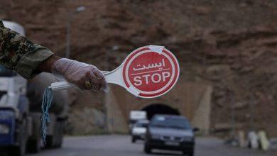 ممنوعیت تردد در تعطیلات