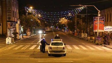 شرط جنجالی حذف جریمه منع تردد شبانه