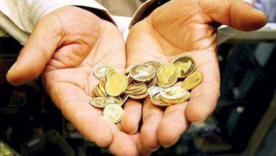 قیمت دلار و سکه