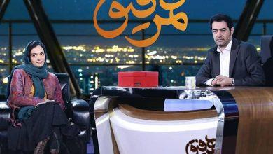 همرفیق میترا حجار پنجشنبه به شهاب حسینی!