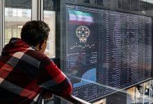 تصویر از دو چهره متفاوت از بازار بورس امروز 22 اردیبهشت