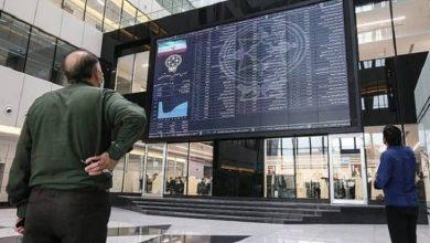 چشم انداز بازار بورس در ایران