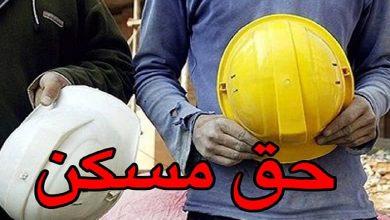 تصویر از فوری/ حق مسکن کارگران افزایش یافت