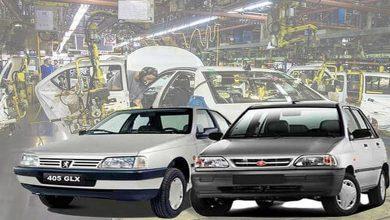 قیمت خودروهای سایپا و ایرانخودرو امروز پنجم تیر ۱۴۰۰