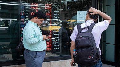 ۲ خبر حساس در بازار ارز