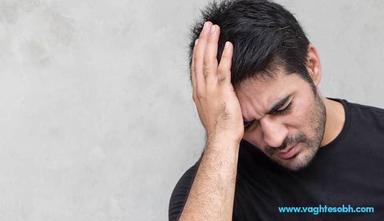 چرا بعد از بیدار شدن از خواب سردرد می گیریم؟