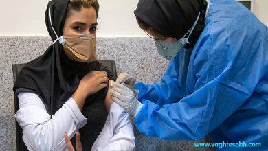 رعایت این نکات قبل و بعد از تزریق واکسن الزامیست !