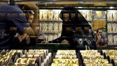 نرخ ارز، دلار، سکه، طلا و یورو چهارم مرداد ۱۴۰۰