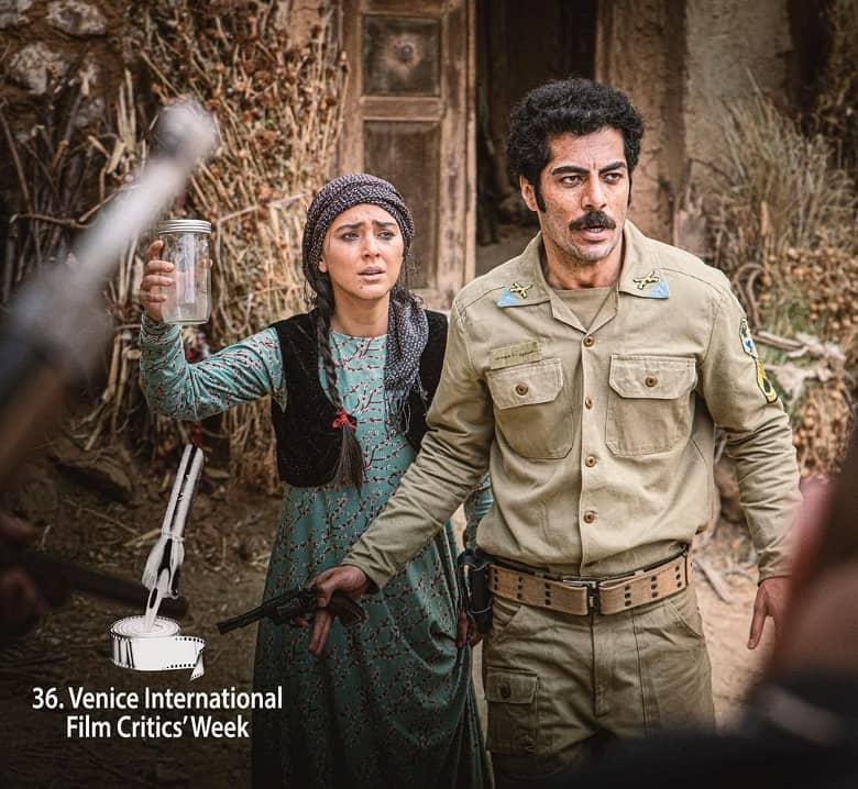 هدی زین الدین در لباس کردی عکس گرفت.