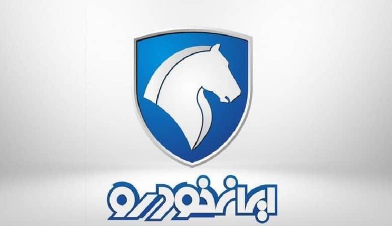 جزئیات پیش فروش محصولات ایران خودرو