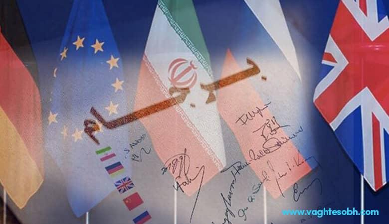 هشدار تازه برای ایران ! / آمریکا از برجام خارج می شود