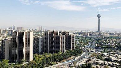 قیمت مسکن در این مناطق تهران پایین آمد
