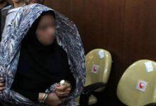 خودکشی زن راز مرگ شوهر را فاش کرد