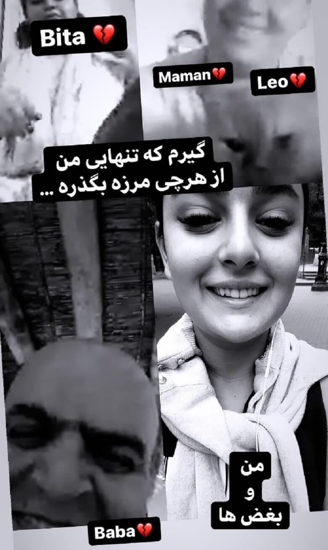 همسر پیمان قاسمخانی با خانوادهاش بدون حجاب صحبت کرد.