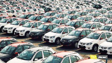 پیش فروش برخی خودروها ممنوع شد