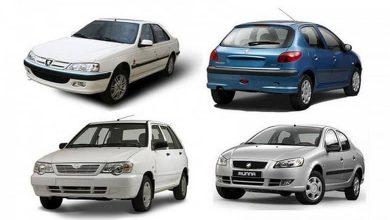 قیمت خودرو امروز 23 شهریور 1400