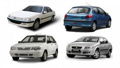 قیمت خودروهای سایپا و ایران خودرو 28 شهریور 1400