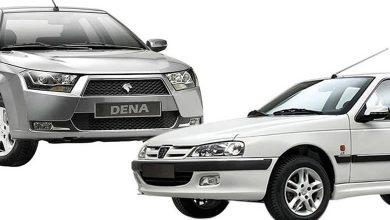 قیمت خودرو 30 شهریور 1400
