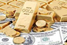 قیمت طلا، سکه و ارز ۱۴۰۰/۰۶/۳۱