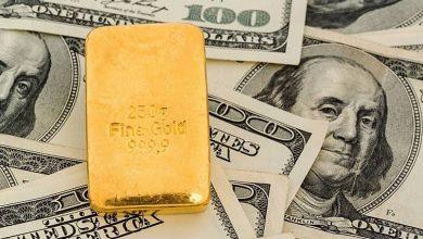 نرخ ارز، دلار، سکه، طلا و یورو ۱۴ شهریور ۱۴۰۰