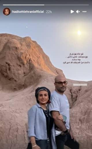 عشق و عاشقی حدیثه تهرانی