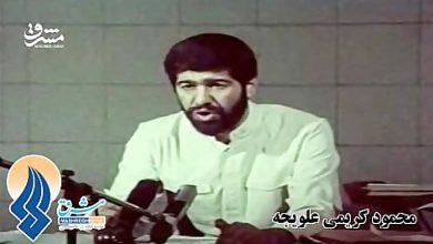 محمود کریمی علویجه گوینده رادیو درگذشت.
