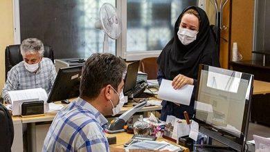 حضور کارمندان واکسن نزده در ادارات ممنوع شد