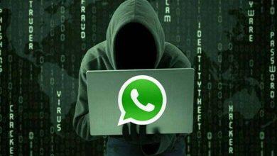 جزئیاتی درباره پیام مشکوک هکرها در واتساپ