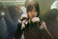 «نام من»؛ سریال کره ای نتفلیکس که می خواهد رقیب بازی مرکب باشد