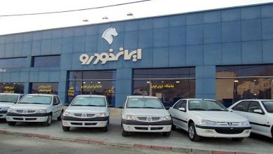 اتفاقی عجیب در پیش فروش ایران خودرو