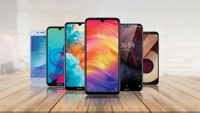 جدیدترین قیمت گوشی موبایل 17 مهر 1400