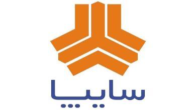 طرح جدید فروش فوری محصولات سایپا از دوشنبه ۳ آبان ۱۴۰۰